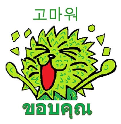 LINEスタンプ42種 多言語化パッケージ【韓国語ver.】