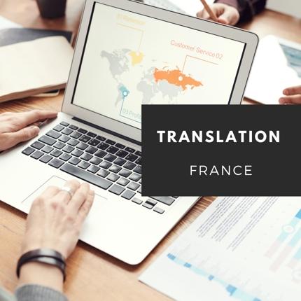 【フランス語⇄日本語】翻訳・通訳