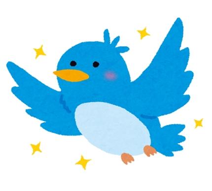 Twitter情報収集(ツイート数・フォロー数・フォロワー数・いいね数)