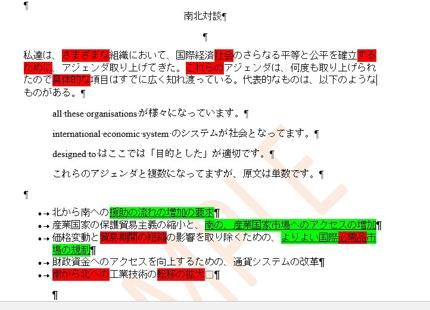 NAATI認定翻訳試験対策用添削サービス
