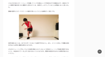 トレーニングアイテムなどのレビュー書きます。※スポーツ関連限定。