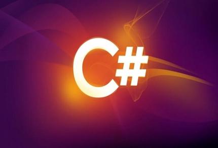 c#によるプログラム開発