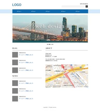 Wordpressレスポンシブサイト構築 サーバー費三ヶ月分無料