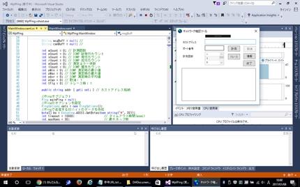 Windowsアプリケーションの開発(単一機能,複数機能,サービス系,EXCELマクロ,WSH等)