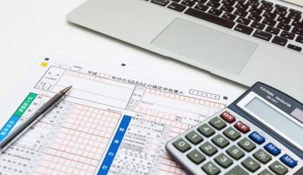 税務関連情報の企画・編集・制作をします