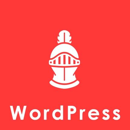 【限定】最速WordPressサイト+更新無制限1ヵ月無料