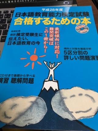 外国の方に日本語教えます。
