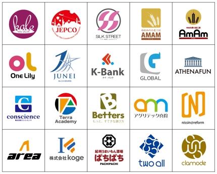 クライアント様の事を考えた機能的なロゴを提案します。aiデータ納品込み!!