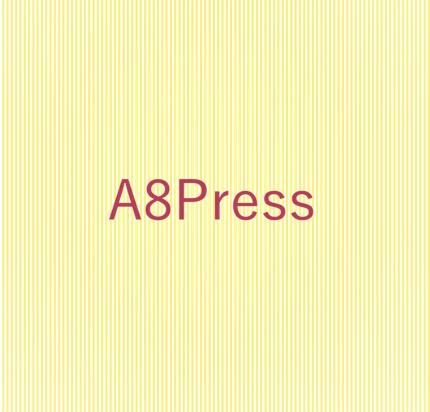 A8netの広告を自動で記事にし、広告をランダムで表示するプラグイン