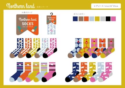 靴下・レッグウェアーテキスタイル柄作成¥5,500
