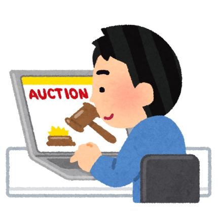 オークションに画像7個を追加・画像結合・HTML作成の自動ツール