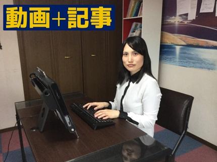 【YouTube+記事】動画制作+SEO対策記事~お得なセットプラン~