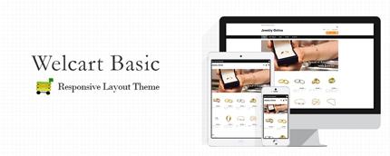 オンラインショップまたは、ECサイトを作ります。