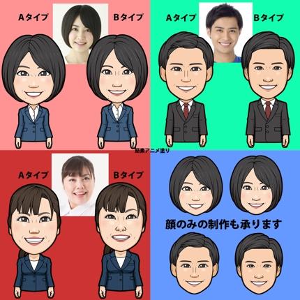 <アニメ・写実どちらでも制作!>SNS・名刺に最適な似顔絵
