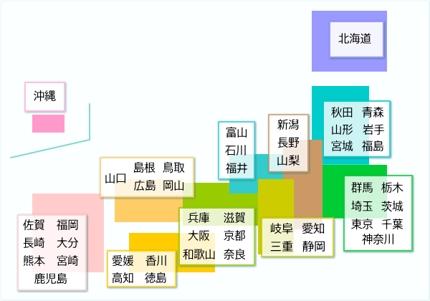 WordPress日本地図標準装備テーマ【AOYAMA】