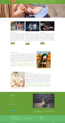 Webデザイン(レスポンシブ)5ページ