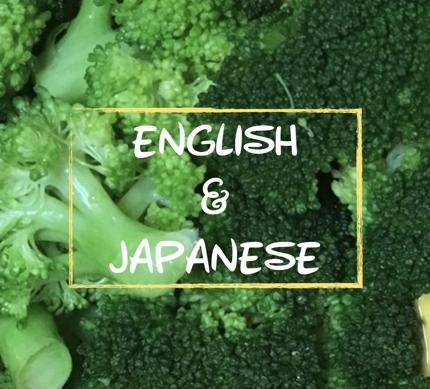日英・英日 翻訳