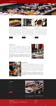 ウェブサイト(レスポンシブ)6ページ