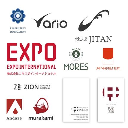 【一発納品2000円】会社・WEB・ブログなどで利用できるロゴを制作します。