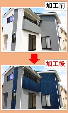 現役2級建築士による【建築の加工写真作成します!(外観)】