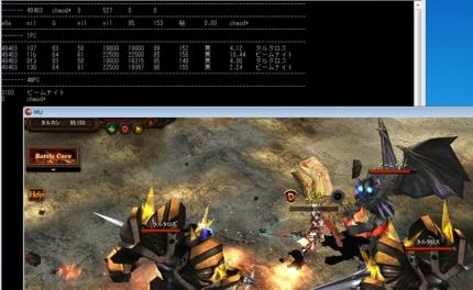 オンラインゲームのツール開発と導入支援!クリーンでオープン!チートじゃない!