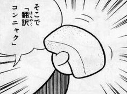英語⇔日本語の翻訳