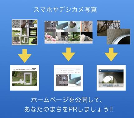 【旅ぴゅあ企画】まちストーリー「ミュージアム」