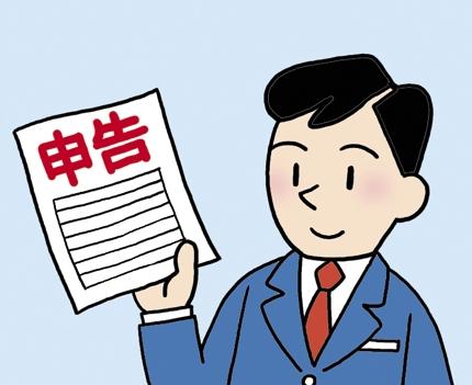 雇用保険の上手な貰い方!!元ハローワーク職員の社労士が相談に乗ります!!