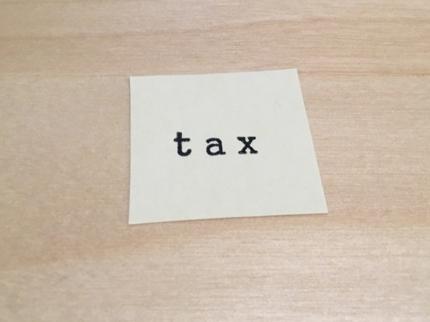 税に関する記事(法的根拠付き)3,000文字程度 書けます!