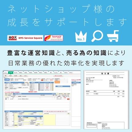 オリジナル納品書印刷&PDF出力ツール
