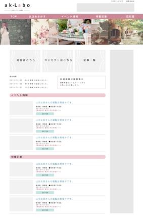 ホームページ シンプル5Pタイプ