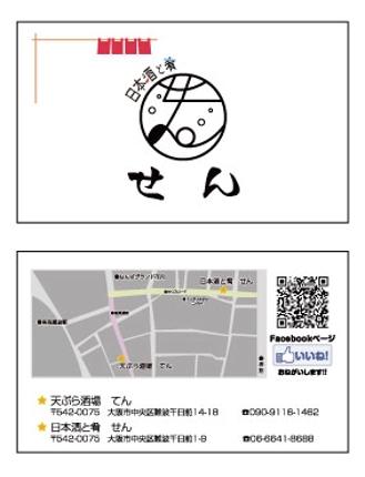名刺100枚あたり2,000円~デザイン印刷込みです!