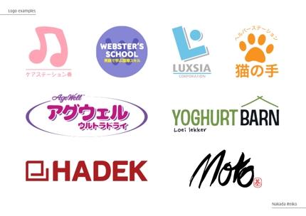 ★ハイクオリティデザインロゴ作成★ 8000円