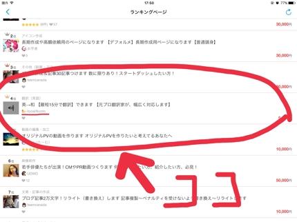 """【プロ翻訳家】ネイティヴが日本語→""""中国語翻訳""""をさせていただいています。"""