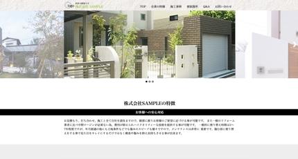 ¥50,000コーポレートサイト制作