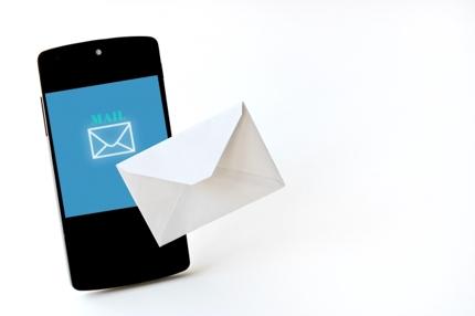 さまざまなメーラーに対応した「HTMLメール雛形」作ります。