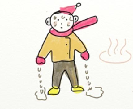 【上級,テクニカル,専門用語】台湾人が使用する自然な中国語(台湾華語,繁体字)本格