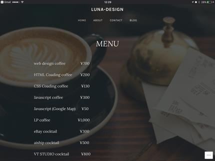 WEBサイトの制作
