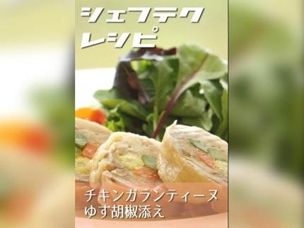 レシピ動画制作1万9800円