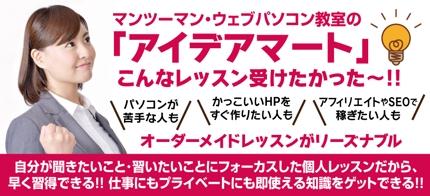 http://class1.123789.jp/