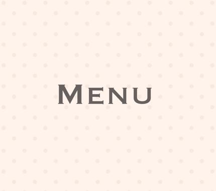 レストランやバーのメニュの英語訳