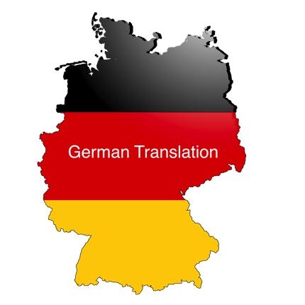 ドイツ語翻訳