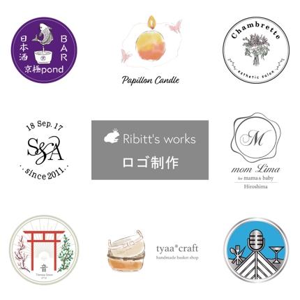 【★】ロゴ制作【イラスト系・シンプル系・ふんわり系・手書き感】