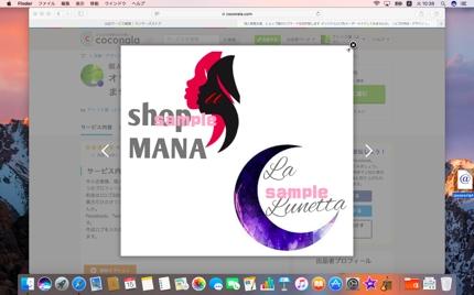 中小企業様、個人事業主様、ショップ様のロゴマークを制作致します。