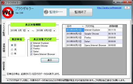 【C#、VB.NET】サンプルアプリ作成します。