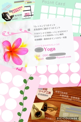 オリジナルデザイン名刺、ショップカード、ポイントカードのデザイン作成&印刷