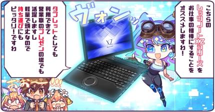 ★ゲーム説明★カラー漫画