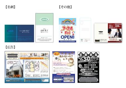 名刺、ポイントカード 等 デザイン