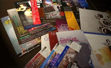 印刷媒体(ポスター、チラシ、チケット、パンフレット等)デザイン