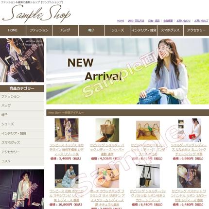 楽天・Yahoo!ショッピングのサイト作成をします